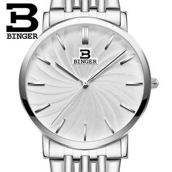 Switzerland BINGER Men\'s Watch Luxury Brand Quartz Full Stainless Strap Ultrathin Wristwatches Waterproof Male\'s clock B3051M - DISCOUNT ITEM  49 OFF Watches