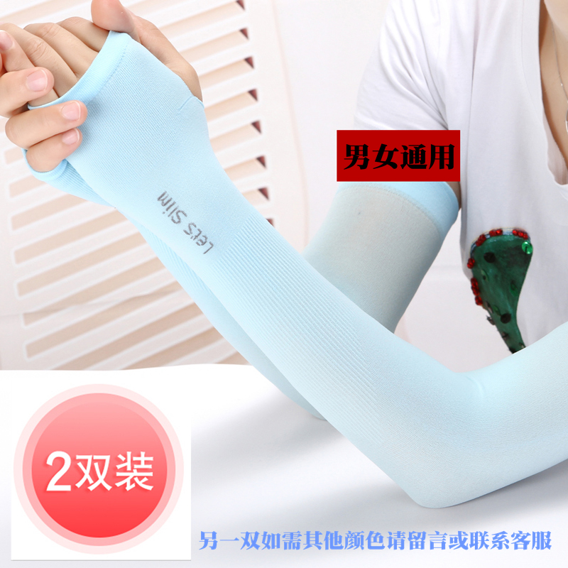 Summer Cool Sunscreen Sleeve Gloves Women Long Ice Silk Arm Sleeves Men Outdoor Breathable Anti-ultraviolet Long Mittens H3121