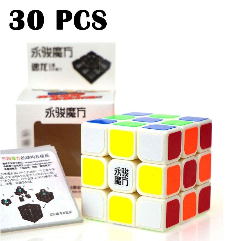 30 pièces YongJun SuLong 3x3 cube magique vitesse concurrence en douceur Cubo magico coloré autocollant Puzzle cube classique jouet blanc néo Cube