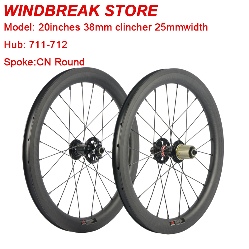 <font><b>20</b></font> inch carbon road <font><b>wheels</b></font> <font><b>bmx</b></font> bike rim 406 clincher 38mm 25mm width ,3k /ud matte finish folding bicycle <font><b>wheel</b></font> for sale image