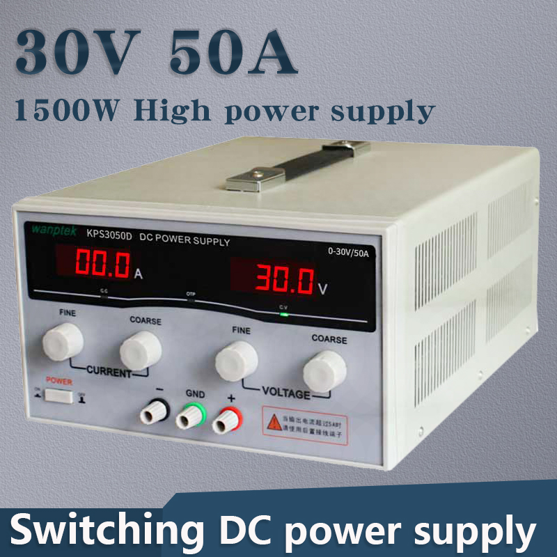 1500W High Power supply 220V 0-30V 0-50A Adjustable 0.1A 0.1V Dual Display Switching DC power supply KPS3050D kxn 3020d dc power supply 30v20a adjustable power supply 30v 20a led high power switching variable dc power supply 220v