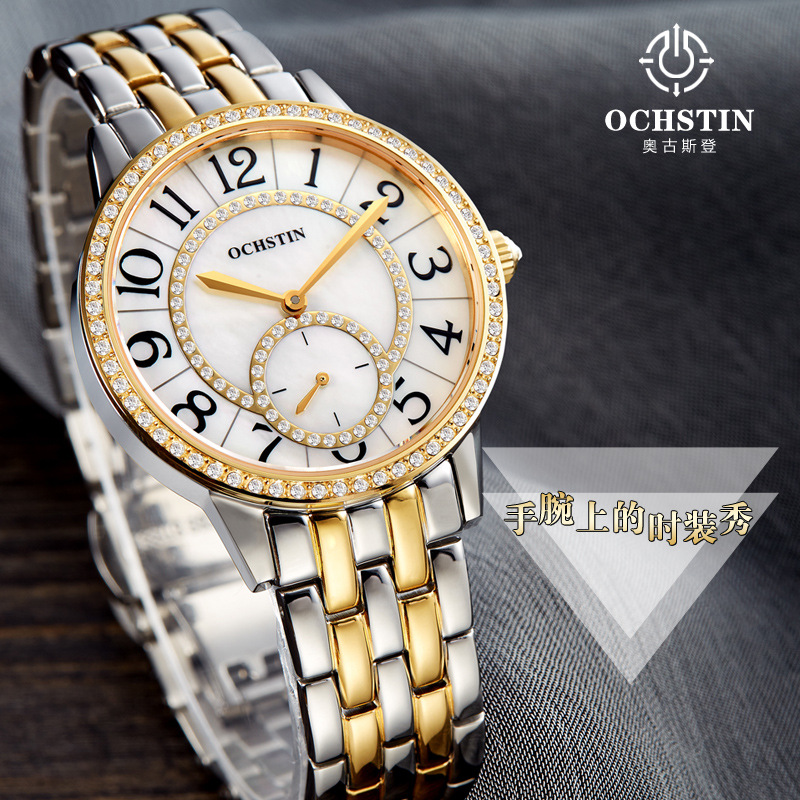 Womens Fashion Quartz Watch Diamond Small Seconds Stainless Steel Strip Waterproof High-end Students Casual Diamond WristwatchWomens Fashion Quartz Watch Diamond Small Seconds Stainless Steel Strip Waterproof High-end Students Casual Diamond Wristwatch