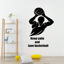 Creative Sports Basketball Wall Sticker Decal Home Decor Waterproof Decals Decoration Wallpaper
