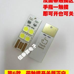5pcs/lot LED lamp Light Touch
