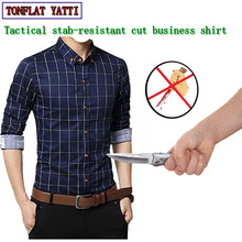Self defense tactics business stab-resistant anti-cut men's shirts invisible soft is a fashion plaid safety protective clothing