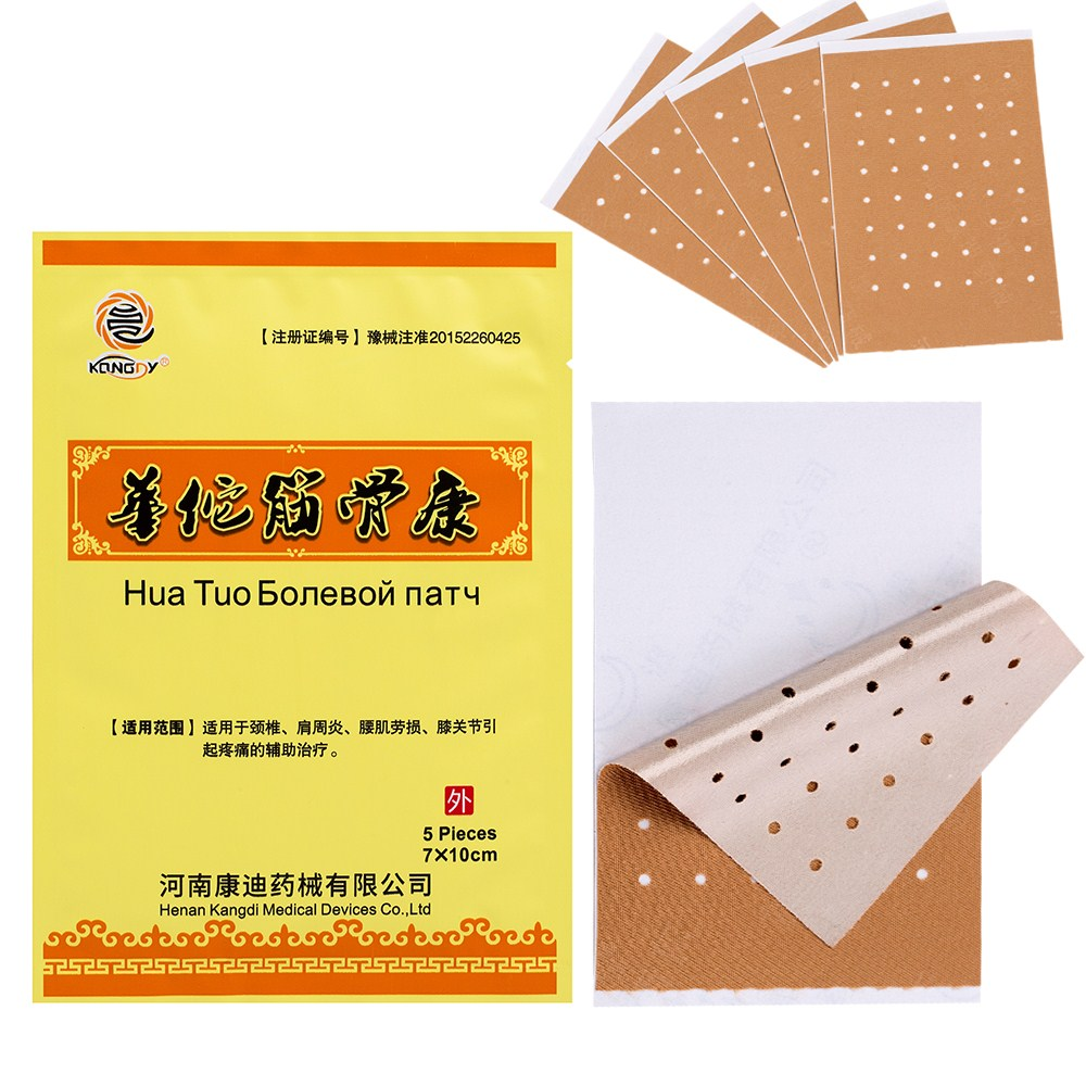 Kongdy 15 Pcs Pain Relief Patch Joint Leg Pain Relieving Chinese Medical Hot Capsicum Plaster Relieve Arthritic/back/neck Pain Chinese Medicine