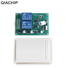 QIACHIP 433Mhz DC 12V Universal Wireless Remote Switch Switch 2CH RF Relay Receiver Smart Home Automation Module For Garage Gate new arrivals ac100v 240v touch switch receiver operating frequency 50 60hz wireless receiver used for smart remote touch switch
