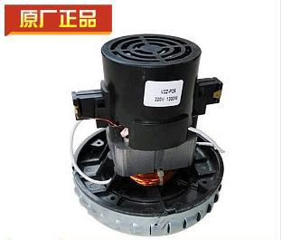 100-240v 130mm 1000w 1200w 1400w Copper Wet and dry vacuum cleaner motor for Universal Cleaner shark hoover dyson eureka philips brl130 satinshave advanced wet and dry electric shaver