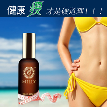 2017 Slimming oil Products To Lose Weight And Burn Fat Emagrecedor Hot Sale Direct Selling Freeshipping