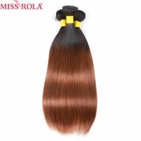 Hoa hậu Rola Tóc Pre-màu Ombre Bó Sợi Tóc Người Sản Phẩm Brazil Thẳng 3 Bó T1B/30 Màu Vàng Nhạt màu Tóc Phi-remy