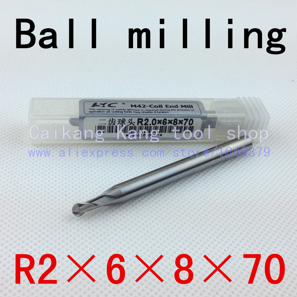 New 2Flute Superhard cutters Cobalt cemented carbide ball nose end mill M42-Co8 Ball End Mills ball milling R2*6*8*70  цены