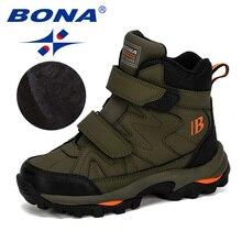 بونا جديد نمط شعبية الشتاء الأطفال الثلوج الأحذية الفتيان الفتيات موضة أحذية دافئة مقاومة للماء الاطفال سميكة منتصف عدم الانزلاق الأحذية