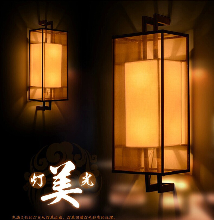 bedroom wall sconce lighting led wall lamp bedroom bedside light light living 14469