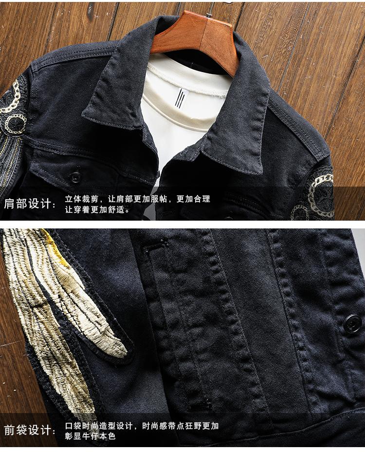 di Jeans Cappotto Modo 8