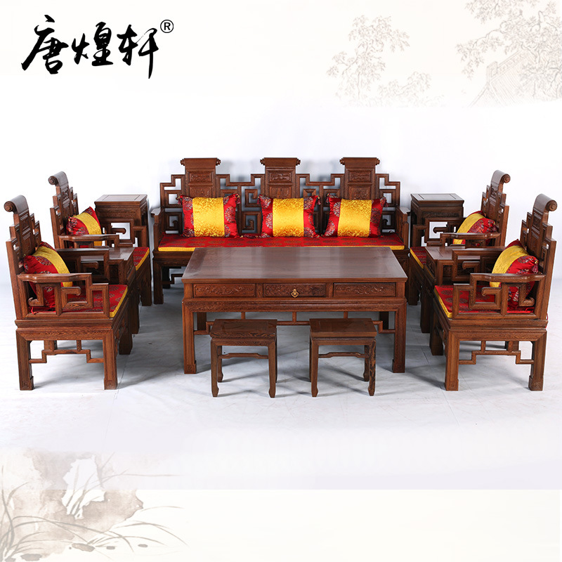 Mahogany Furniture Wooden Sofa Living Room Twelve Sets Of Chinese Antique Sofa Suite Full Solid Wood Sofa