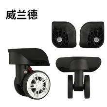 Mute Wheel  pull rod box Wheels Accessories Caster  Replacement Luggage Trolley Wheels Suitcase Parts Repair luggage casters цена