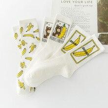 1 Pair Women Socks Cotton Funny Cartoon Fruit Banana Female Novelty Gift For Spring Autumn Winter