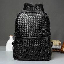 Cool Black Leather Backpack Schoolbag Fashion Solid Weave Leather Backpacks men Large capacity Travel Laptop Backpack