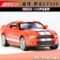 Candice guo alloy car model 1:32 Ford Mustang GT500 plastic motor acousto-optic pull back vehicle toy sound light birthday gift