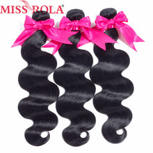 Frøken Rola Hair Forfarvet Peruvian Hair Body Wave 3 Bundle Natural Color 100% Menneskehår Non Remy Hair Weaving Gratis forsendelse