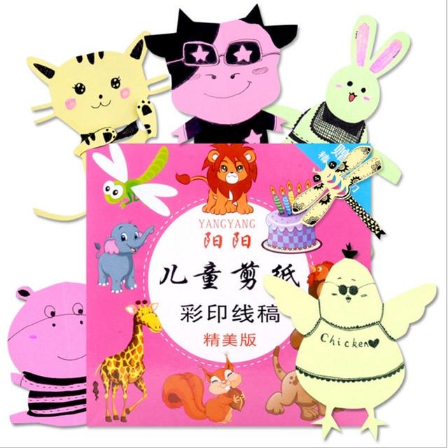 862 20 De Descuento120 Páginaset Niños Dibujos Animados Papel De Corte Libro Para Colorear Para Niños Dibujo Mágico Mano Cortar Papel Diy