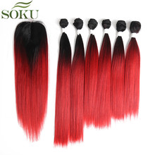 Yaki Straight Synthetic Hair Bundles With Lace Closure 7Pcs/Pack Ombre Red Hair Bundles 16-20inch Hair Weave Extension SOKU(China)