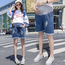 Hot Sale Summer New Arrival Fashion Maternity Short Jeans Hole Blue Denim Jeans Shorts For Pregnant Women Pants For Pregnancy(China)