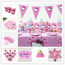 New Hello Kitty Theme Girls Favor Birthday Pack Cute Cup Plate Mask Baby Shower Event Party Disposable Tableware Sets Supply