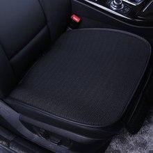 Сиденья автомобиля чехлы аксессуары подкладке для Nissan Note Pathfinder Patrol Y61 Primera 2017 2016 2015 2014