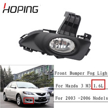 Na esperança de Frente Car Bumper Fog Lâmpada Luz de Condução Para Mazda 3 M3 2003 2004 2005 2006 Sedan 1.6L foglights com lâmpada