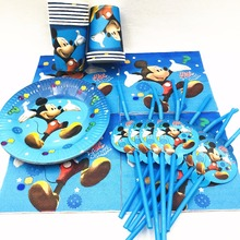 50pcs Mickey Mouse happy birthday party decoration kids plate cup straw napkins Set Party Supplies Birthday