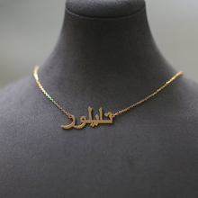 Stainless Steel Ketting Custom Arabic Necklace Women Jewelry Collier Arabe Name Necklaces Pendants BFF Accessories