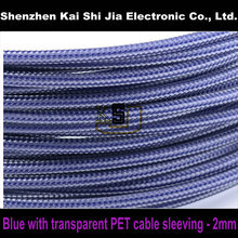 100 meters/ Lot  Brand New 2mm PET Braided Expandable cable mesh sleeving for PC wires