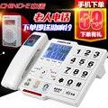 Chinoe-c219 telefone antigo telefones chave botão grande casa