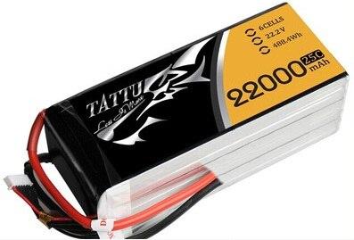 цена на 22.2v 22000mah 25c high performance shaft the uninhabited machine lithium battery