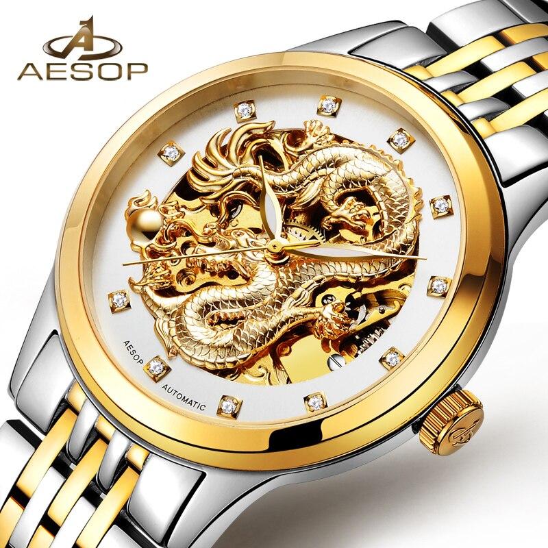 AESOP Fashion Gold Dragon Men Watch Automatic Mechanical Waterproof Wristwatch Casual men