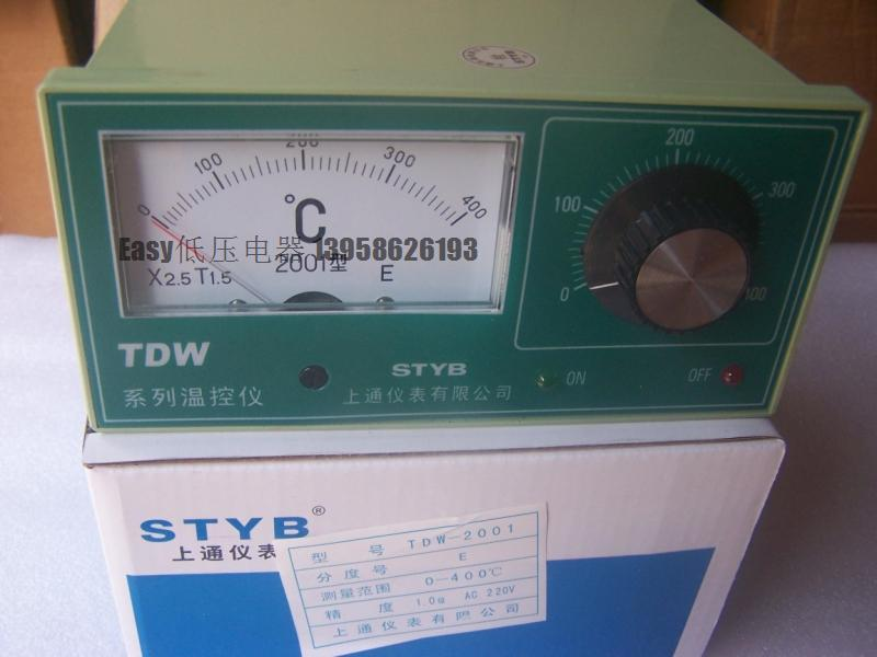 STYB meter TDW-2001 E-type Analog Temperature Controller styb wenzhou instrument st818a 1k 03 80 12 00 0 temperature controller 4 20ma output
