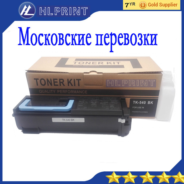 US $21 6  1pcs/lot TK540 color toner cartridge compatible for Kyocera  PRINTER FS C5100DN C5100 C5100DN-in Toner Cartridges from Computer & Office  on