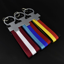 3 color stripe embroidery leather metal Car key ring for bmw mercedes benz volkswagen renault ford toyota honda audi keychain