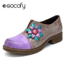 Socofy Genuína Mulher Sapatos de Couro Feitos À Mão Violeta Flor Emenda Do Vintage Sapatos Casuais Mulheres Primavera Verão Senhoras Sapatos Flats