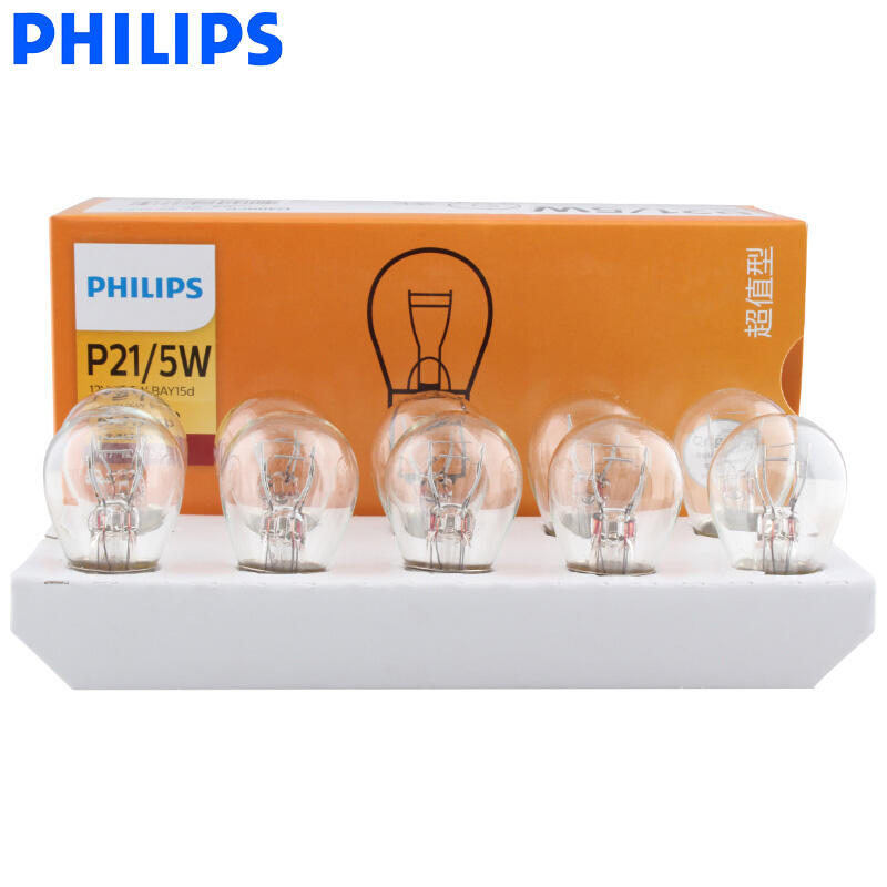 Philips Turn-Signal-Light Bay15d S25 P21/5W Parking-Lamp 10PCS 12V 12499CP Standard Original