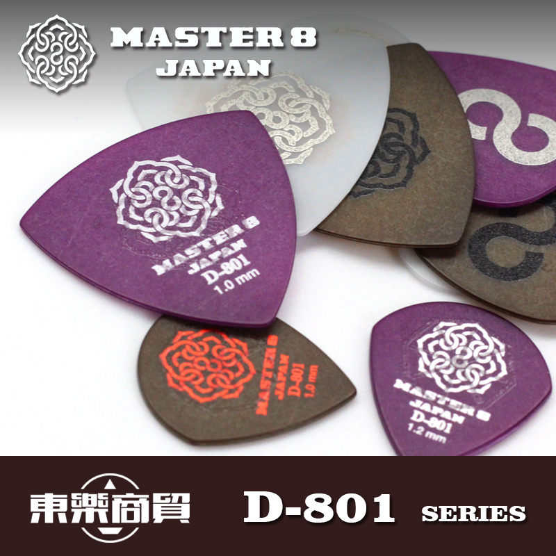 MASTER 8 JAPAN Hottest Guitar Pick D-801 Series, 1 piece