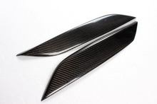 Carbon Fiber Headlight Covers Eyelids eyebrows Fit for Nissan 350Z