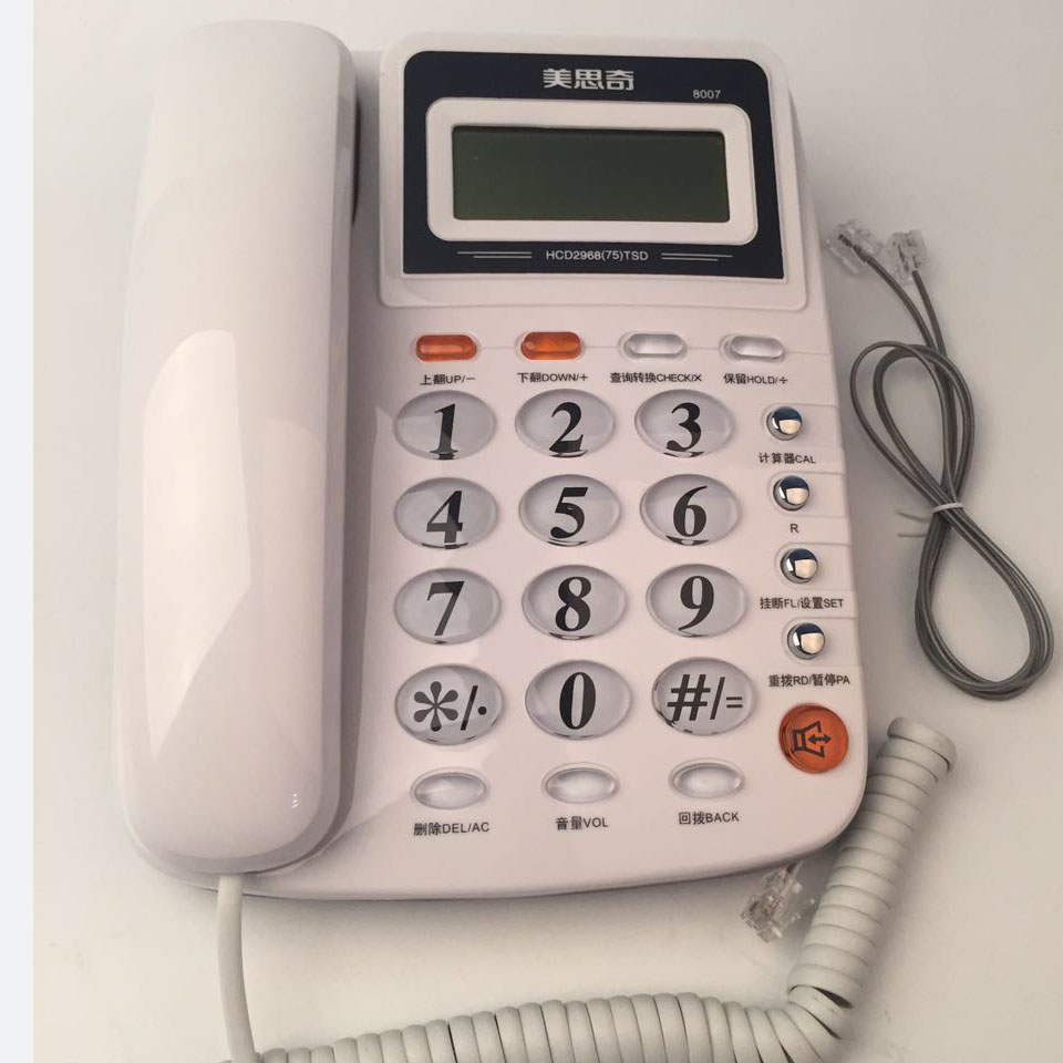 Desktop Landline Phone Home Office Corded Telephone Caller ID Phone Telefono Fijo De Casa Telephone Fixe