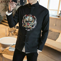 Traditional Chinese Clothing for men tang suit costume Embroidered dragon bomber jacket mandarin collar cheongsam KK569 W