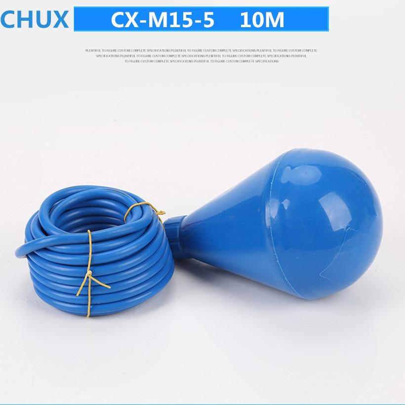 CHUX Поплавковый выключатель 10 м тип кабеля шариковый регулятор уровня жидкости воды для бака M15 5 датчики потока