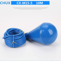 CHUX Float Switch 10m Cable Type Ball Liquid Fluid Water Level Controller For Tank M15-5 Flow Sensors