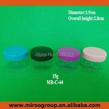 Free Shipping High Quality 10 2pcs 15ml 15g Plastic Cream Jar Cosmetic Packaging Sample Cream Pot