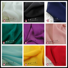 120D Tulle Georgette Chiffon Fabric Sunscreen Skirt Curtain