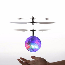 24pcs Kids Recommend Induction Fly Flash Ball Toys Remote Control RC Helicopter Flying Quadcopter Drone Toy Best Gifts